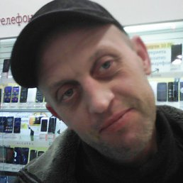Александр, 45 лет, Гаврилов-Ям