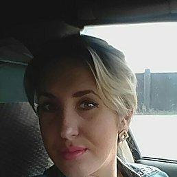 Анастасия, 29 лет, Бородино
