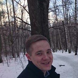 Игорь, 29 лет, Климовск