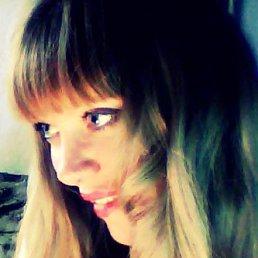 Анна, 42 года, Николаев
