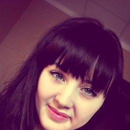 Мария, 24 года, Серов