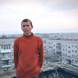 Вадим, 21 год, Мостовской