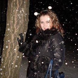 Татьяна, 30 лет, Павлоград