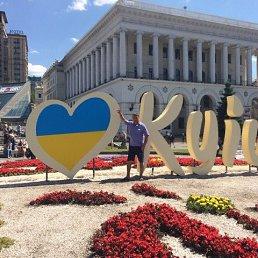 Юра, 45 лет, Мироновка
