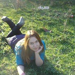 Анастасия, 23 года, Новопавловск