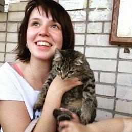 Карина, 29 лет, Конаково