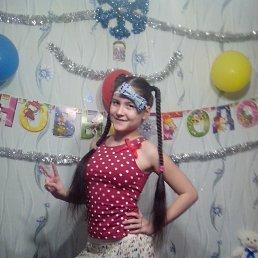 Луиза, 17 лет, Можга