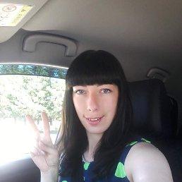 Татьяна, 29 лет, Агинское