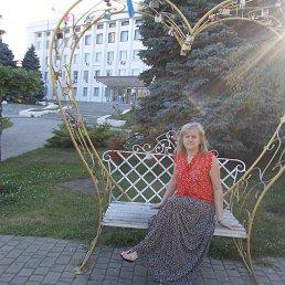 Валентина, 51 год, Александрия