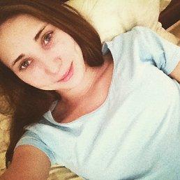 Лана, 21 год, Копейск