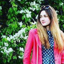 Дарья, 20 лет, Миргород
