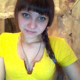 Екатерина, 22 года, Назарово