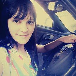 Зинаида, 24 года, Оренбург