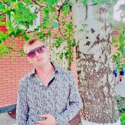 Сергей, 29 лет, Наро-Фоминск