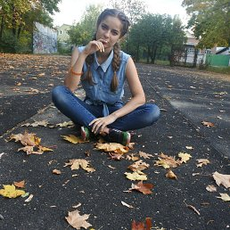 Виталия, 20 лет, Лутугино