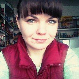 Алёна, 28 лет, Кобеляки