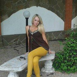 Дарья, 26 лет, Сумы