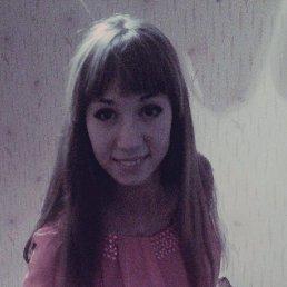 Lyusyanna, 23 года, Елабуга