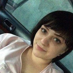 Елена, 29 лет, Южноуральск
