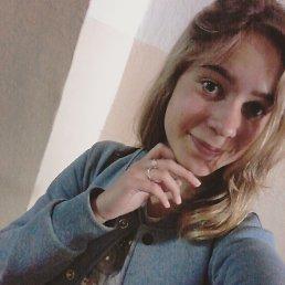 Диана Маслюк, 18 лет, Борисполь