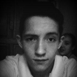 максим, 18 лет, Аша