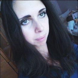 Анастасия, 28 лет, Скадовск