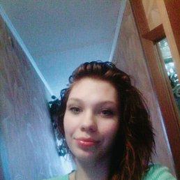 Виктория, 24 года, Узловая