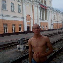 Сергей, 28 лет, Высоковск