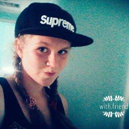 Светлана, 20 лет, Каргасок
