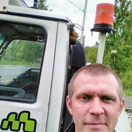 Алексей, , Павловск