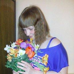 София, 26 лет, Николаев