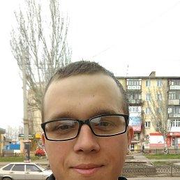 Саша, 24 года, Болград