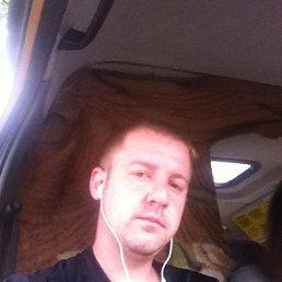 Вячеслав, 29 лет, Копейск
