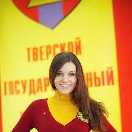 ??? Маша ??? !!!, 27 лет, Харьков