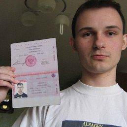 Алексей, 27 лет, Аткарск