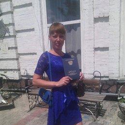 Полина, 29 лет, Минусинск