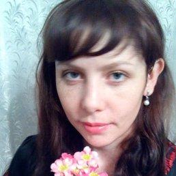 Екатерина, 33 года, Рудня