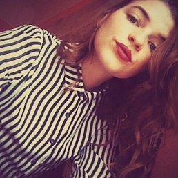 Кристина, 23 года, Чусовой