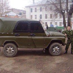 Марат, 38 лет, Екатеринбург
