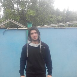 Алексей, 30 лет, Новошахтинск