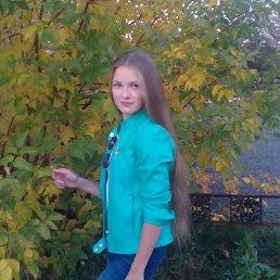 Анна, 17 лет, Верхний Уфалей