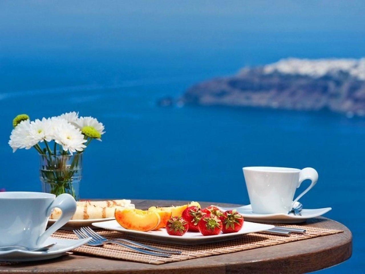 Открытки с добрым утром море солнце, человеку картинки улыбнись
