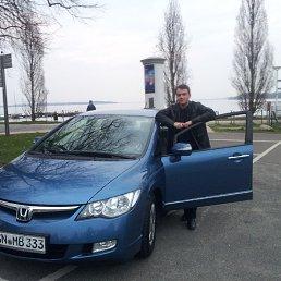 Максим, 28 лет, Росток