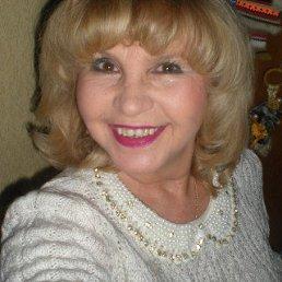 валентина, 64 года, Каменец-Подольский