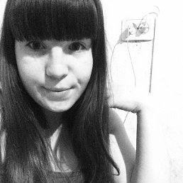 Валентина, 20 лет, Пенза