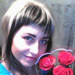 Людмила, 28 лет, Минусинск