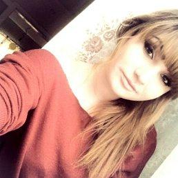 Ира, 21 год, Лохвица