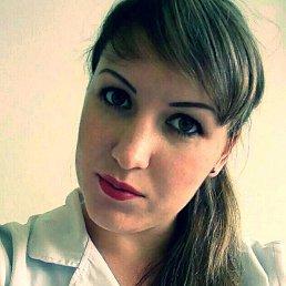 Нина, 29 лет, Улан-Удэ