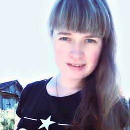 Виктория, 26 лет, Тавда
