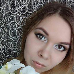 Алина, 29 лет, Кропоткин